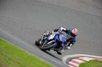 Fast Blue Bikes